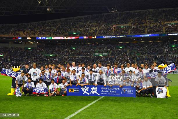 Japanese players and staffs celebrates their 20 victory and qualified for the FIFA World Cup Russia after the FIFA World Cup Qualifier match between...