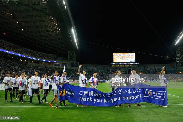 Japanese players applaud supporters after their 20 victory and qualified for the FIFA World Cup Russia after the FIFA World Cup Qualifier match...