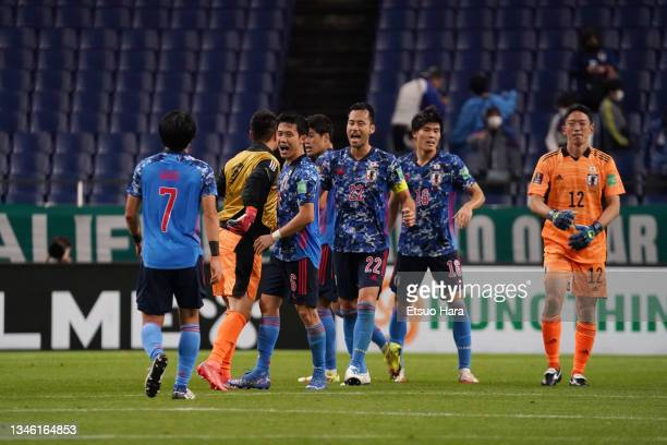 Japanese players celebrate their 2-1 victory in the FIFA World Cup Asian qualifier final round Group B match between Japan and Australia at Saitama...