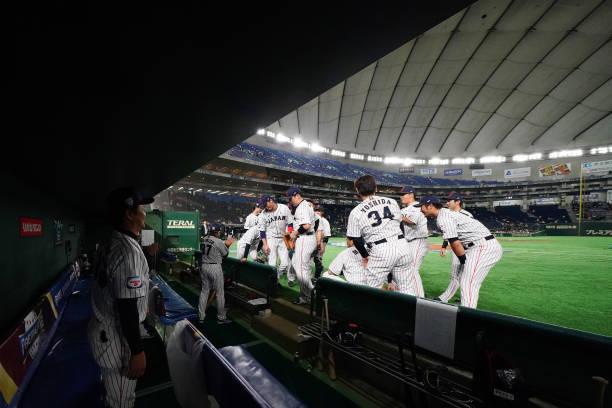 JPN: Japan v Mexico - WBSC Premier 12: Super Round