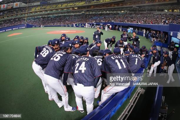 Japanese players huddle prior to the game six between Japan and MLB All Stars at Nagoya Dome on November 15 2018 in Nagoya Aichi Japan