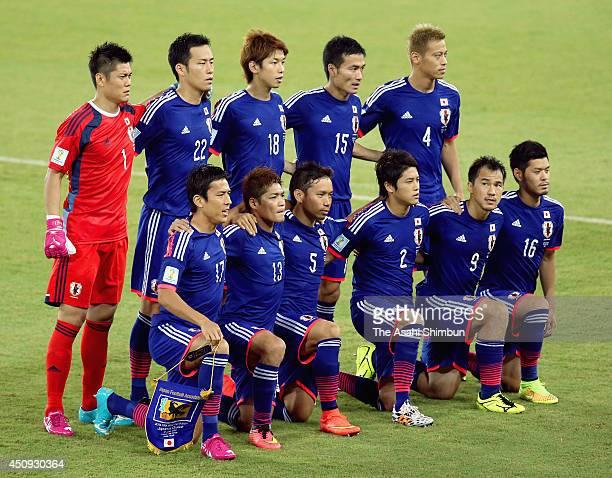 japans top club teams - 612×478