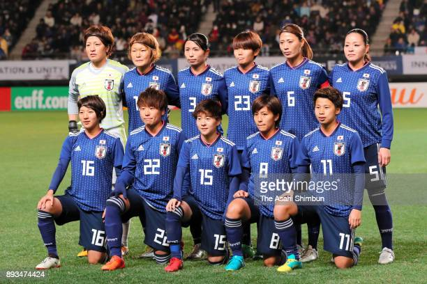 Japanese players line up for the team photos prior to the EAFF E1 Women's Football Championship between Japan and North Korea at Fukuda Denshi Arena...