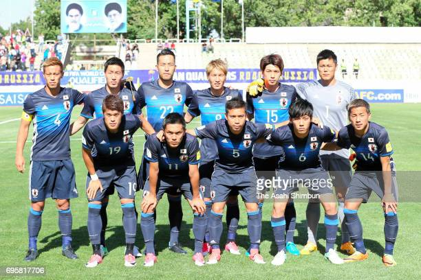 Japanese players line up for the team photos prior to the FIFA World Cup Russia Asian Final Qualifier match between Iraq and Japan at PAS Stadium on...