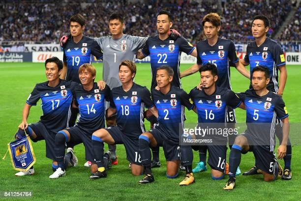 japans top club teams - 612×408