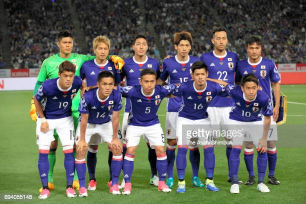 Japanese players line up for the team photos prior to the international friendly match between Japan and Syria at Tokyo Stadium on June 7 2017 in...