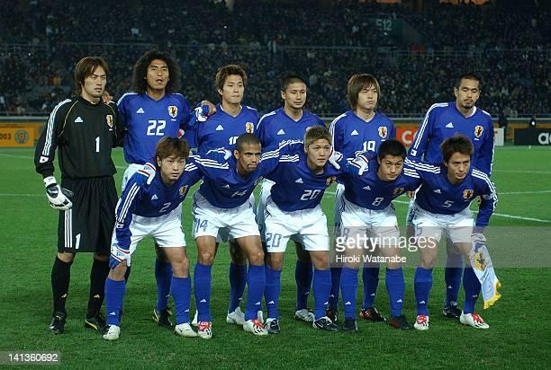 Japanese players Nobuhisa Yamada Santos Alessandro Yoshito Okubo Mitsuo Ogasawara and Tsuneyasu Miyamoto Seigo Narazaki Yuji Nakazawa Takashi...