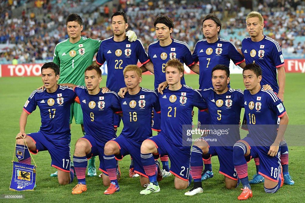 Japan v UAE: Quarter Final - 2015 Asian Cup : ニュース写真