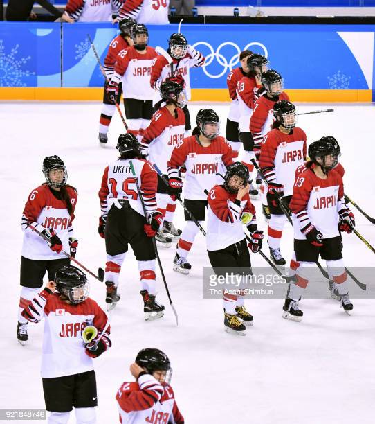 Japanese players react after the Women's Ice Hockey Classification game on day eleven of the PyeongChang 2018 Winter Olympic Games between Japan and...