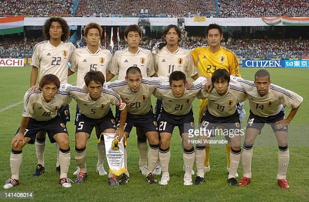 Japanese players Shinji Ono Tsuneyasu Miyamoto Naohiro Takahara Akira Kaji Masashi Motoyama and Santos Alessandro Yuji Nakazawa Takashi Fukunishi...