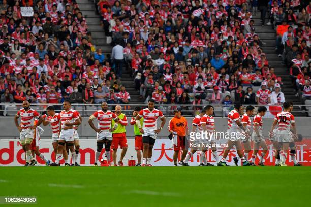 Japanese players show dejction after the All Blacks' try during the test match between Japan and New Zealand All Blacks at Tokyo Stadium on November...