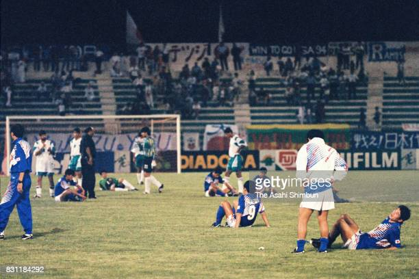 Japanese players show dejection after the 1994 FIFA World Cup Asian Final Qualifier match between Japan and Iraq at AlAhly Stadium on October 28 1993...
