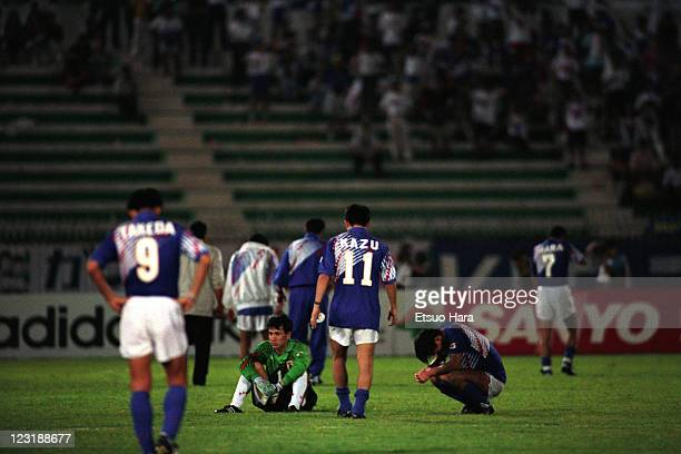 Japanese players show their dejections after the 1994 FIFA World Cup Asian Final Qualifier match between Japan and Iraq at AlAhly Stadium on OCtober...