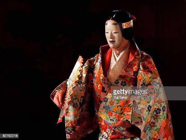 Japanese play,Noh,image of 'Senjyu'