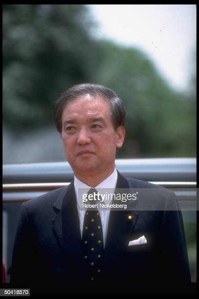 Japanese PM Toshiki Kaifu at arrival fete