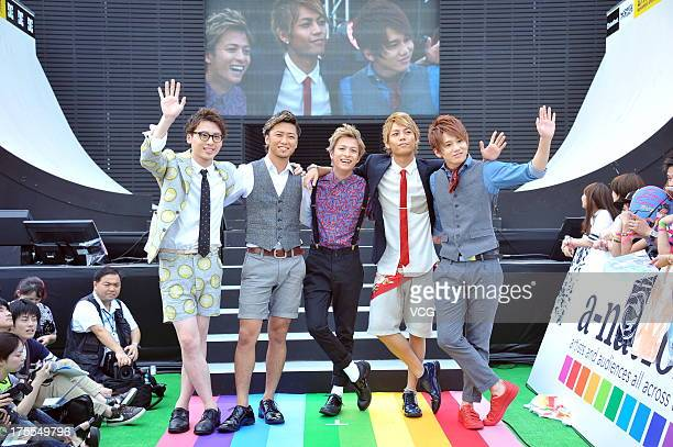 Japanese pop fivemember group DaiCE attends 'anation' summer concerts opening ceremony at Yoyogi National First Gymnasium on August 3 2013 in Tokyo...