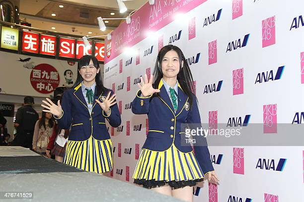 Japanese pop girl group AKB48 meet fans on Tuesday March 42014 in Hong KongChina