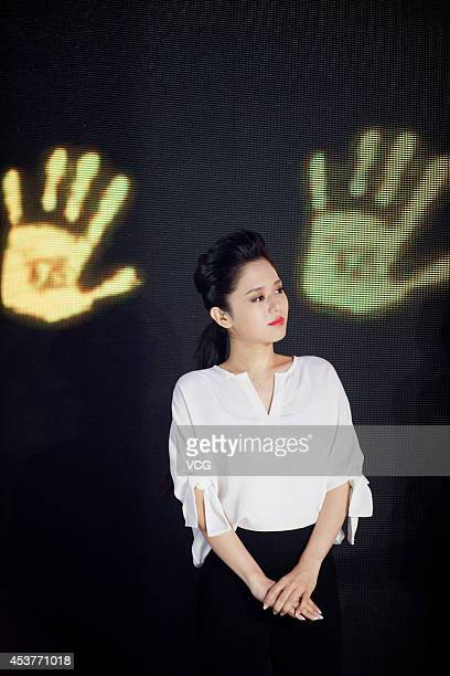Japanese porn star Sola Aoi attends promotional press conference for lingerie brand 'Spakeys' on August 18 2014 in Hangzhou China