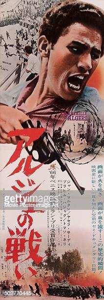 A Japanese poster for Gillo Pontecorvo's 1966 war drama 'The Battle of Algiers'