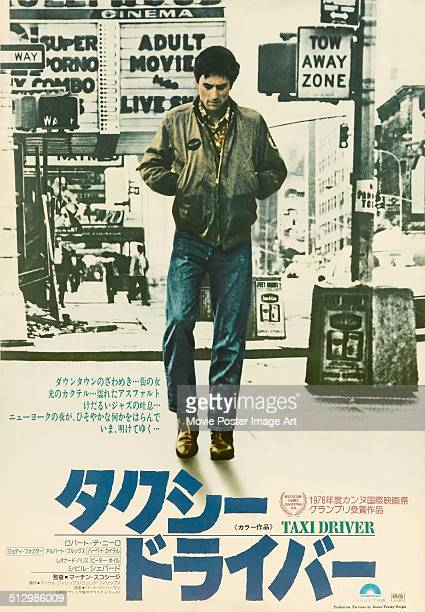 A Japanese poster for Martin Scorsese's 1976 crime film 'Taxi Driver' starring Robert De Niro