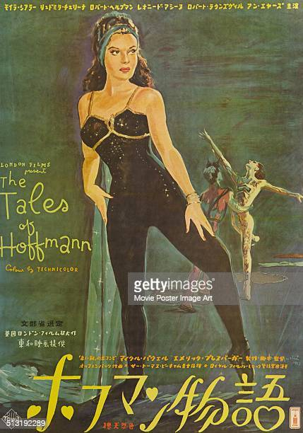 A Japanese poster for Michael Powell and Emeric Pressburger's 1951 musical 'The Tales of Hoffmann' starring Moira Shearer