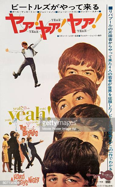 A Japanese poster for Richard Lester's 1964 comedy 'A Hard Day's Night' starring The Beatles