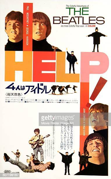 A Japanese poster for Richard Lester's 1965 musical film 'Help' starring The Beatles