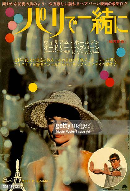 A Japanese poster for Richard Quine's 1964 romantic comedy 'Paris When It Sizzles' starring Audrey Hepburn