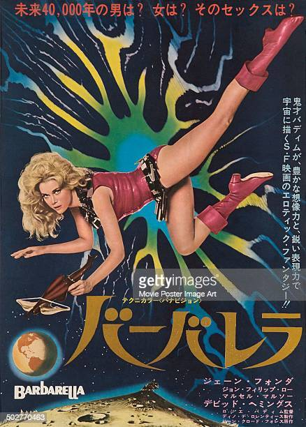 A Japanese poster for Roger Vadim's 1968 fantasy comedy 'Barbarella' starring Jane Fonda