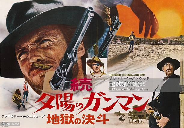 Japanese poster for Sergio Leone's 1966 western 'Il Buono, il Brutto, il Cattivo' starring Clint Eastwood, Eli Wallach and Lee Van Cleef.