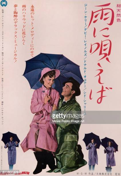 A Japanese poster for Stanley Donen's 1952 comedy 'Singin' in the Rain' starring Gene Kelly and Debbie Reynolds