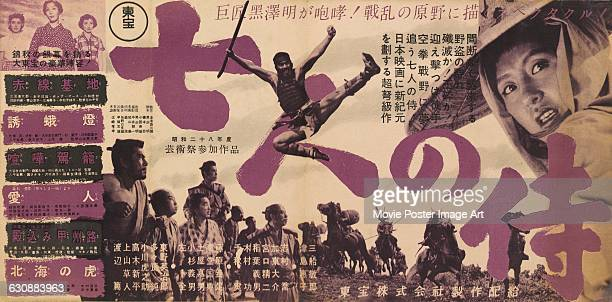 A Japanese poster for the 1954 Japanese historical drama film 'Shichinin no Samurai' or 'Seven Samurai' directed by Akira Kurosawa