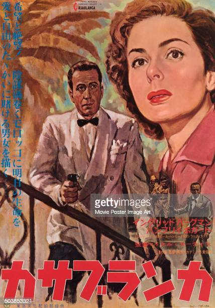 A Japanese poster for the movie 'Casablanca' starring Ingrid Bergman and Humphrey Bogart 1942