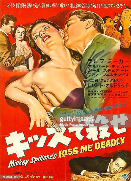 A Japanese poster for the movie 'Kiss Me Deadly' based on the novel by Mickey Spillane and starring Ralph Meeker 1955