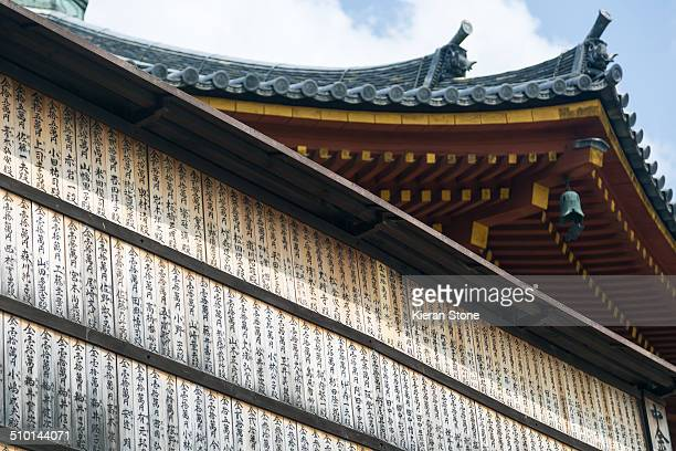 Japanese prayers and tiled roof at Kofukuji temple, Nara