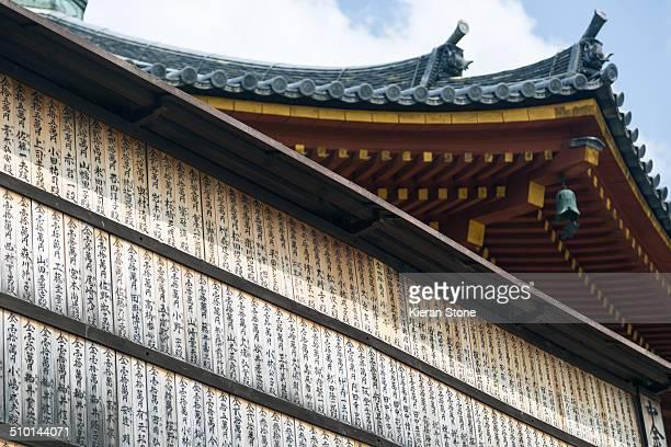 Japanese prayers and tiled roof at Kofukuji temple, Nara