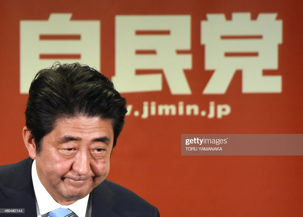 Japanese Prime Minister and President of the ruling Liberal Democratic Party (LDP) Shinzo Abe bows at the end of a press conference at the headquarters of the LDP in Tokyo on December 15, 2014. Abe was getting down to a second consecutive term in office on December 15 after a thumping election win, with analysts warning he needed to make good on his promise to fix Japan's economy. AFP PHOTO / Toru YAMANAKA