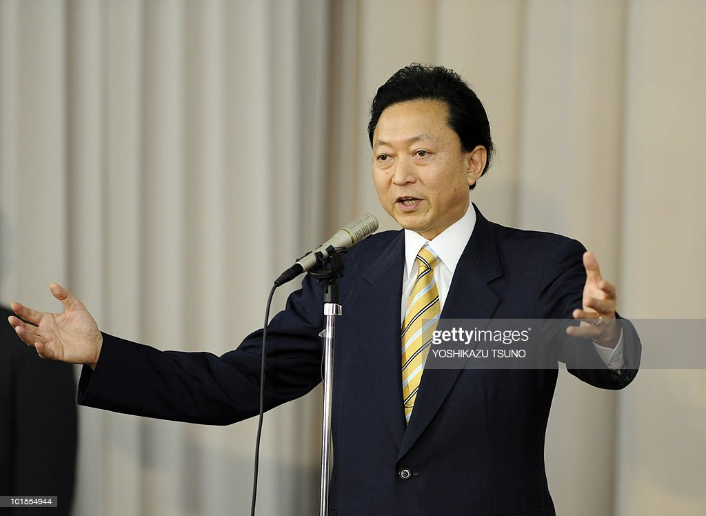 Japanese Prime Minister and ruling Democratic Party Japan leader Yukio Hatoyama gestures as he speaks before his party's lawmakers at the National Diet in Toyko on June 2, 2010 to announce his resignation. Japan's centre-left Prime Minister Yukio Hatoyama resigned, less than nine months after taking power following a landslide election win. AFP PHOTO/Yoshikazu TSUNO