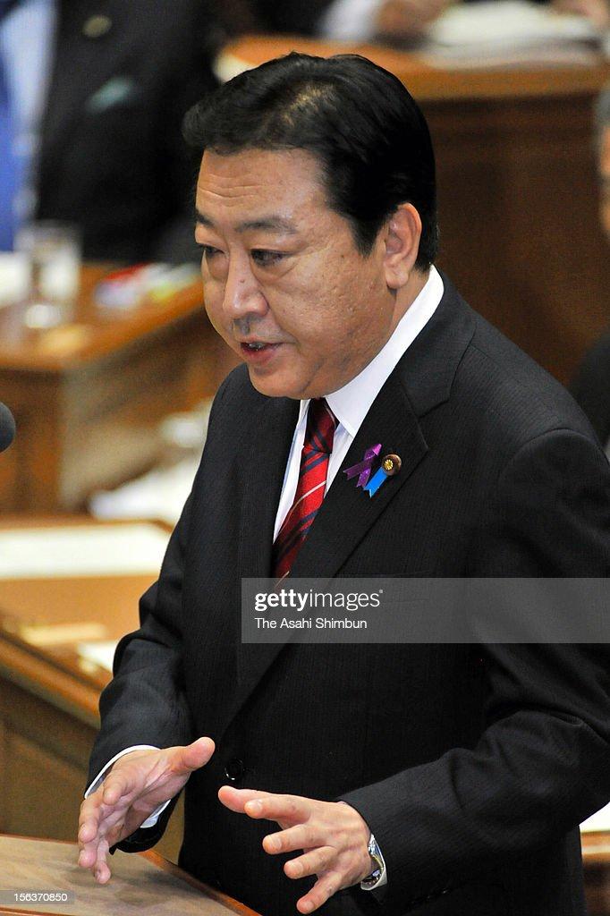 PM Noda To Dissolve Lower House : News Photo