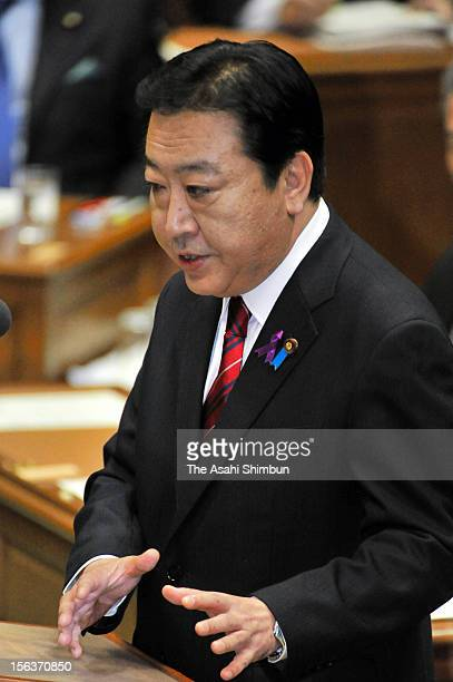 Japanese Prime Minister and ruling Democratic Party of Japan leader Yoshihiko Noda speaks during the one on one debate with the Liberal Democratic...