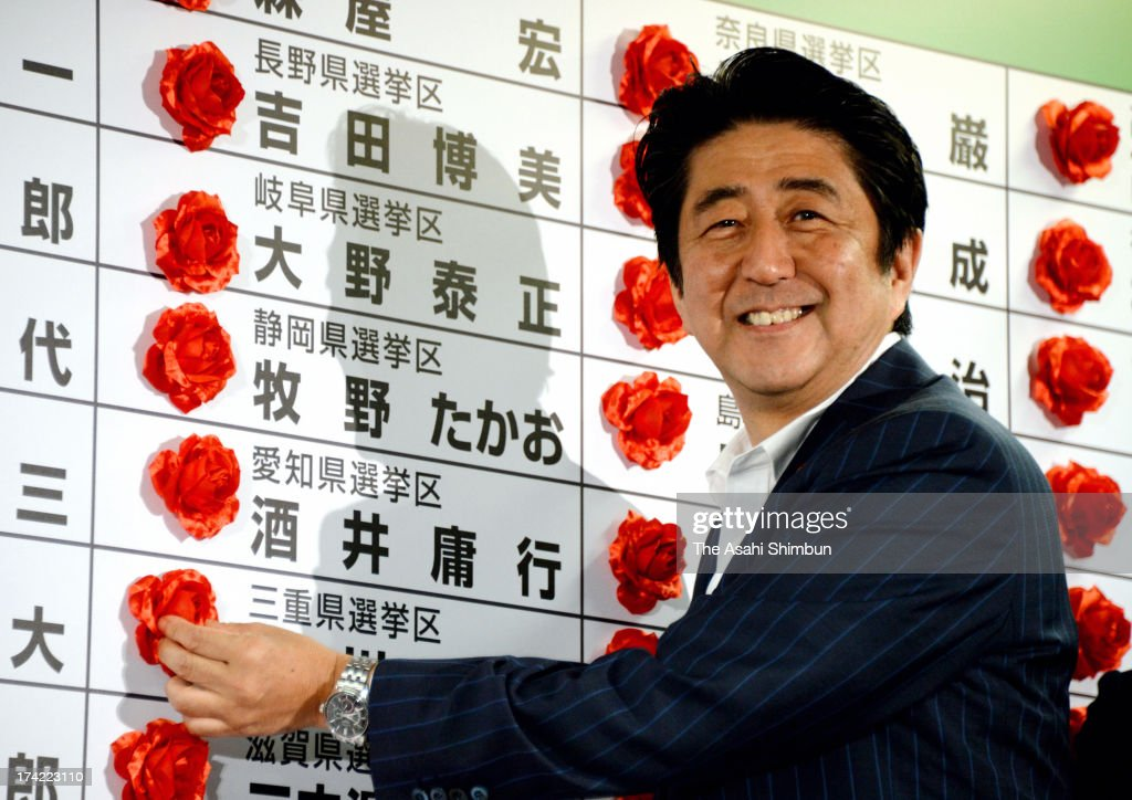 Japanese Vote In Upper House Election : News Photo