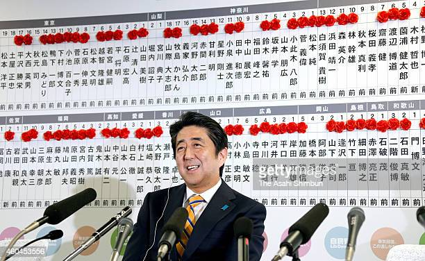 Japanese Prime Minister and ruling Liberal Democratic Party president Shinzo Abe speaks with smile during a press conference at the LDP headquarters...