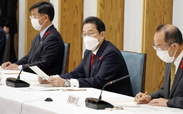 JPN: Daily News by Kyodo News - October 15, 2021