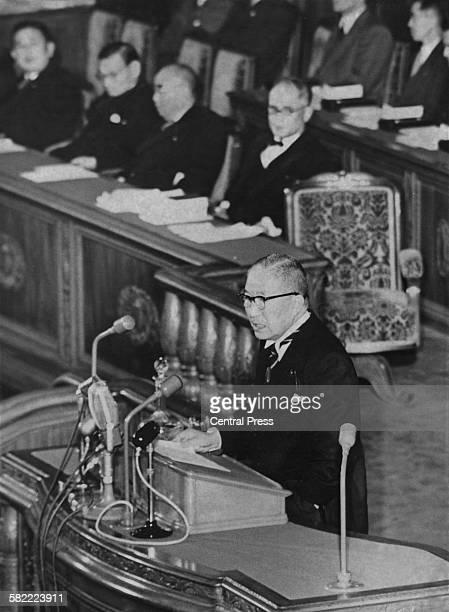 Japanese Prime Minister Ichiro Hatoyama speaking at the National Diet in Japan December 1955