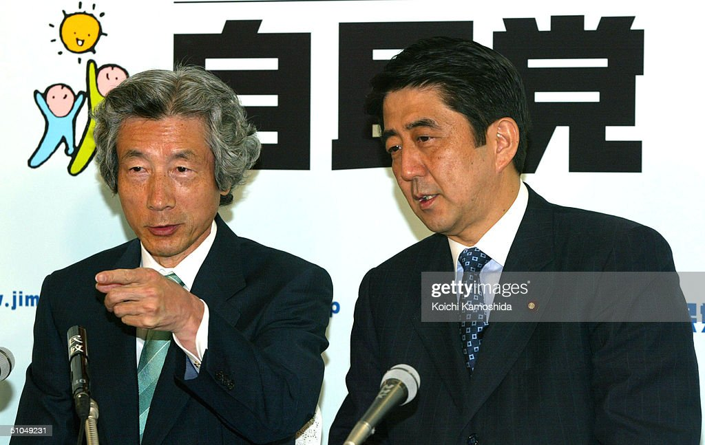 Japanese Vote In Upper-House Elections   : ニュース写真