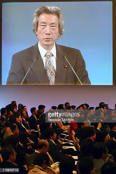 Japanese Prime Minister Junichiro Koizumi Attends A Ceremony To Mark The 50Th Anniversary Of The Foundation Of The Ruling Liberal Democratic Party In...