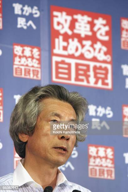 Japanese Prime Minister Junichiro Koizumi attends a press conference at the headquarters of his ruling Liberal Democratic Party on September 12 2005...