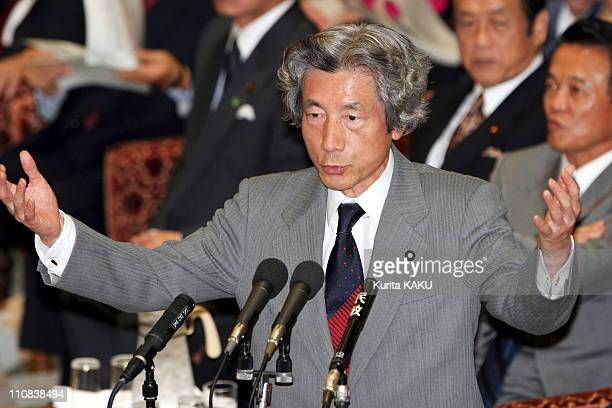 Japanese Prime Minister Junichiro Koizumi Attends The Lower House Budget Committee In Tokyo, Japan On October 18, 2004 - Japanese Prime Minister...