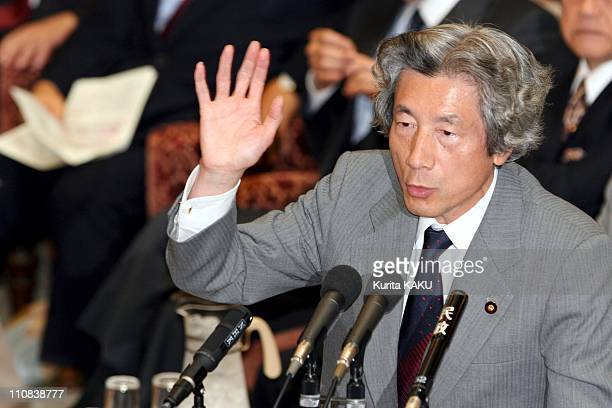 Japanese Prime Minister Junichiro Koizumi Attends The Lower House Budget Committee In Tokyo Japan On October 18 2004 Japanese Prime Minister...