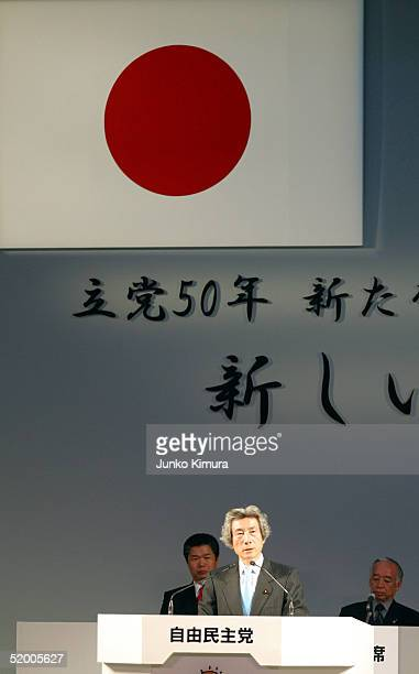 Japanese Prime Minister Junichiro Koizumi attends the ruling Liberal Democratic Party's annual convention January 18 2005 in Tokyo Japan